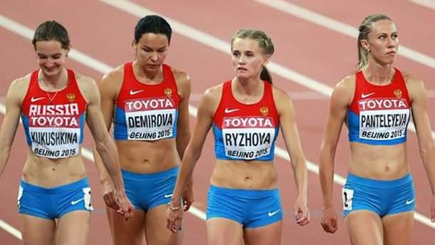 Російські спортсменки
