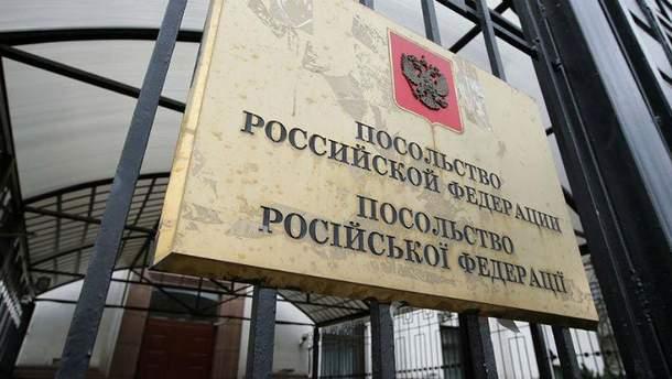 Російське посольство у Києві
