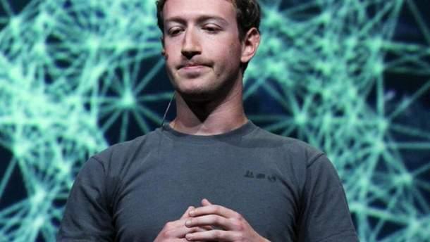 Акціонери Facebook закликають  виключити Цукерберга з ради директорів