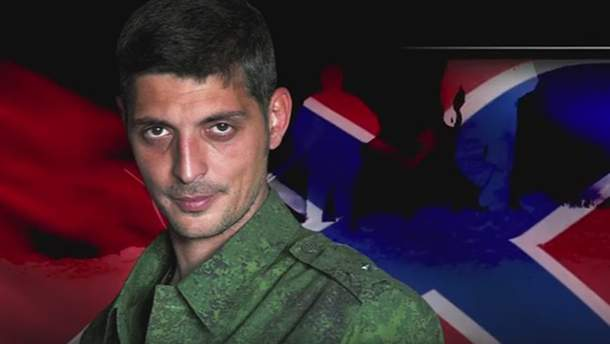 """""""Гиви"""" совершил ряд страшных преступлений на Донбассе"""