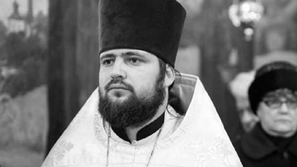 Священик Іоанн Корнута помер у сауні з дівчатами