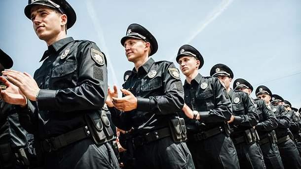 Національна поліція України