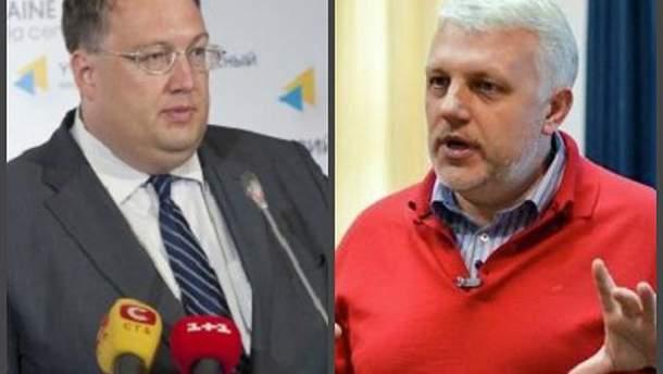 Покушение на Геращенко и убийство Шеремета готовили одинаковыми методами
