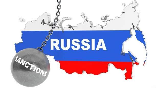 Россия и сакнкции
