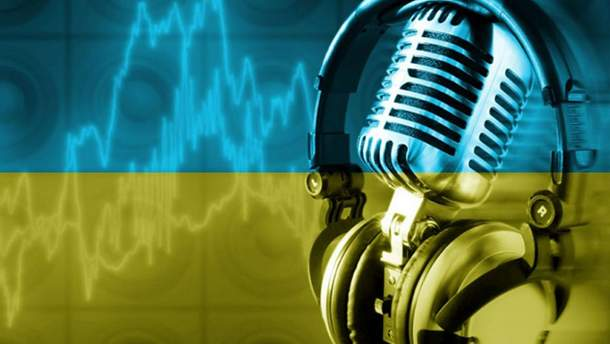 Украинская радио отныне звучит в Крыму