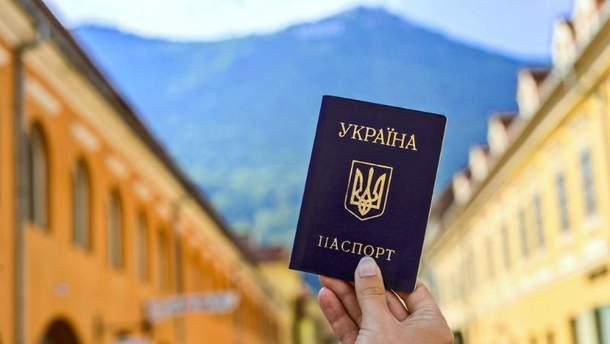 12 червня може виявитись не остаточною датою для українців