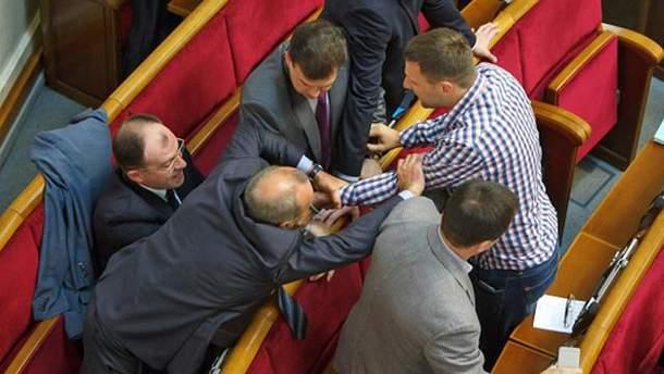 Бійка депутатів Верховної Ради