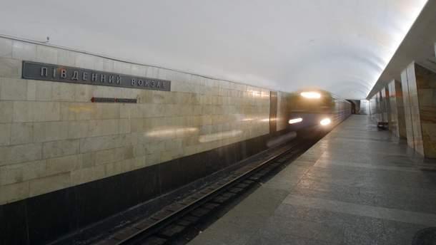 """Станція метро """"Південний вокзал"""" у Харкові"""