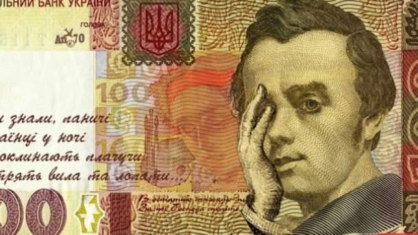 Гривня суттєво впала щодо іноземних валют