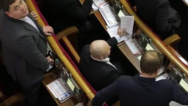 Депутаты снова кнопкодавили в Раде