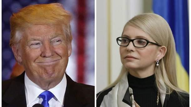 Дональд Трамп и Юлия Тимошенко