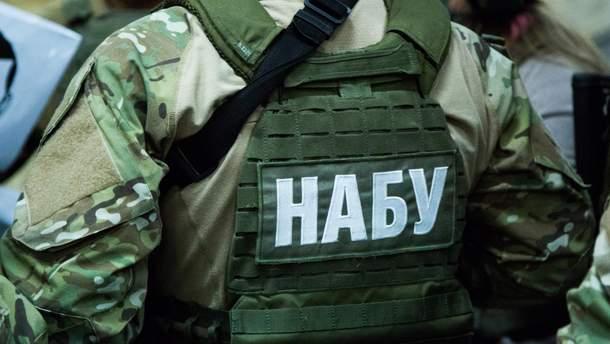 НАБУ не задоволені ефективністю український судів