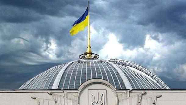 З сайту Верховної Ради зник законопроект