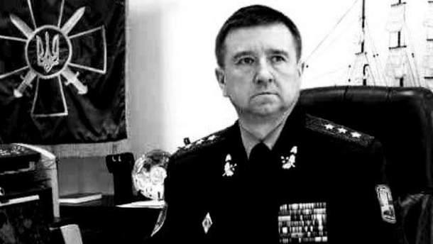 Генерал Геннадій Воробйов. Світла пам'ять!
