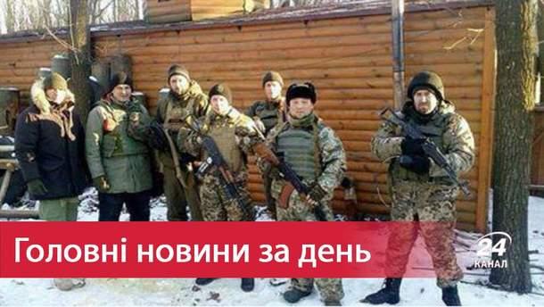 Українці захопити стратегічний об'єкт