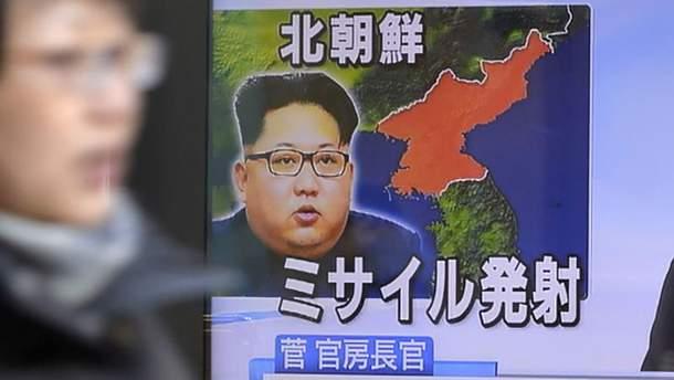 Північна Корея каже, що запуск ракети пройшов успішно
