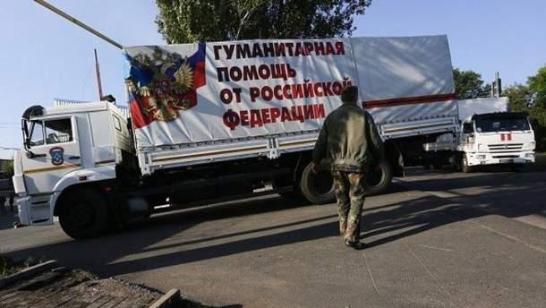 Росія готує діалог з Донбасом