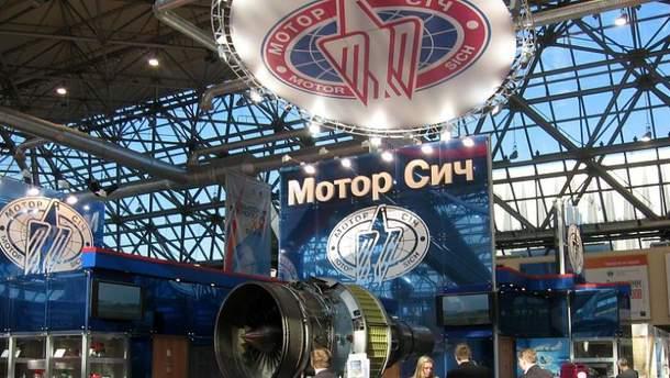 """""""Мотор Січ"""" працюватиме з росіянами"""