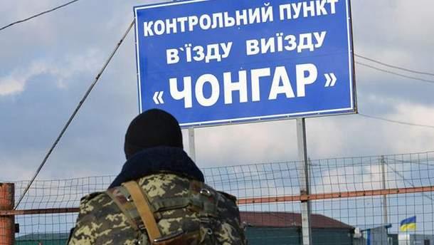 "На Чонгаре у батальона ""Аскер"" изъяли оружие"