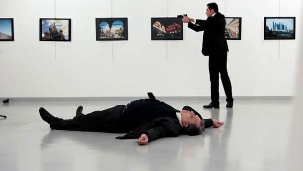 Посол России в Турции был убит на выставке в Анкаре