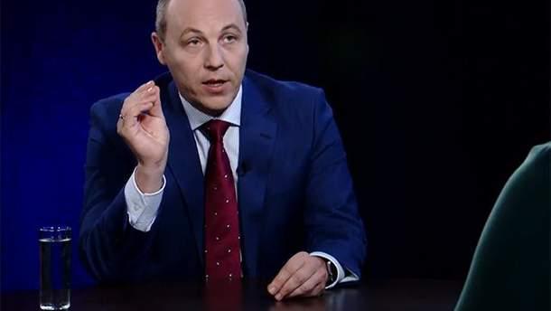 Парубий заверил, что Рада поддержит введение военного положения в Украине
