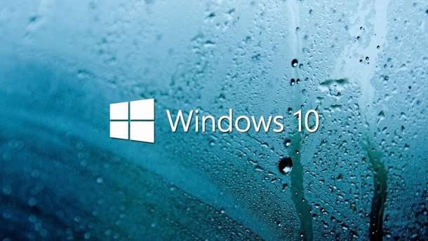 Що робити, якщо Windows 10 не вдалося оновити: інструкція