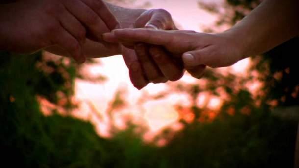 Як зберегти  стосунки