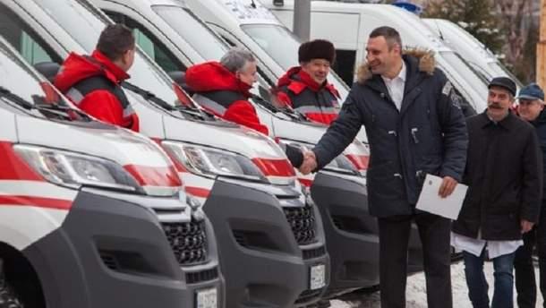 """Кличко передал столичным медучреждениям 15 новых современных """"Кличко передал столичным медучреждениям 15 новых современных """"скорых"""""""