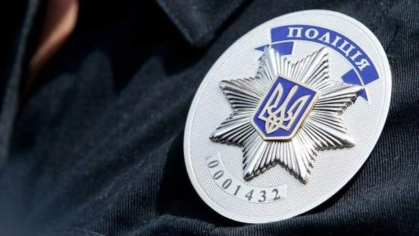 Правоохоронці відкрили провадження