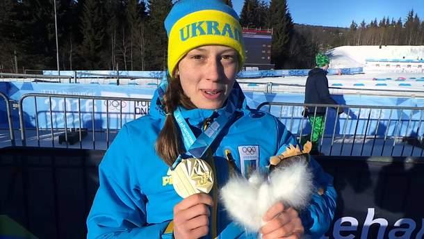 Христина Дмитренко