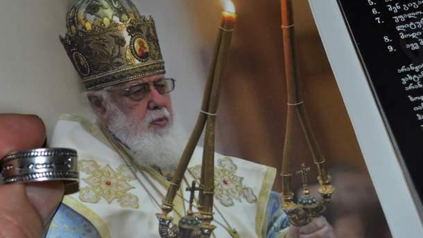 Патріарх Ілля II