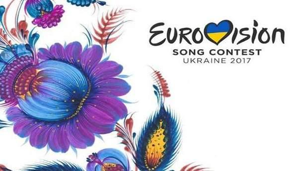 В подготовке Евровидения-2017 возможна коррупция