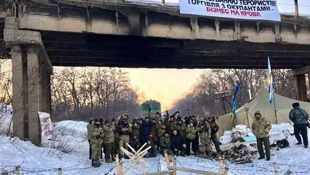 Блокада Донбасса продолжается