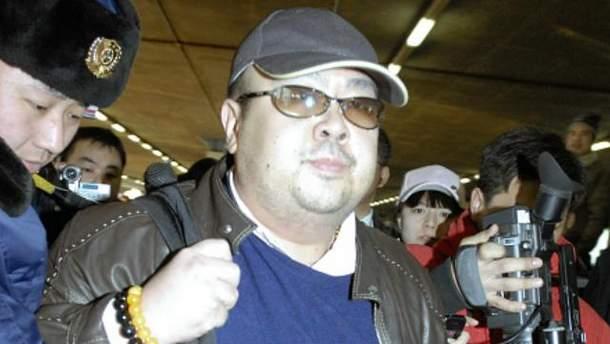 Ким Чон Нама отравили в аэропорту Малайзии