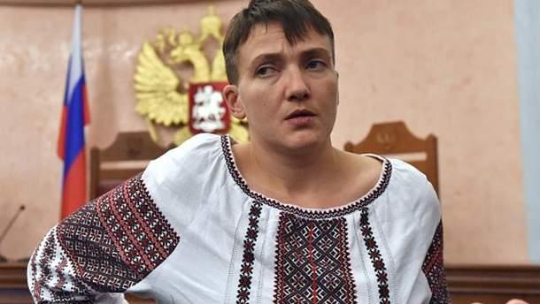 Надежда Савченко завербована Россией