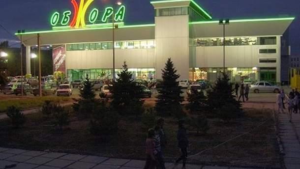 Донецька