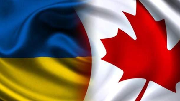 Україна та Канада