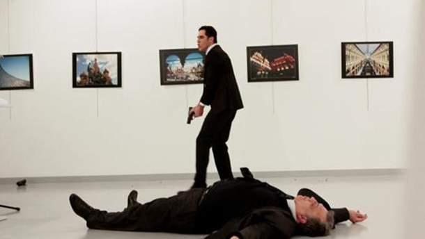 Убитый посол России Андрей Карлов
