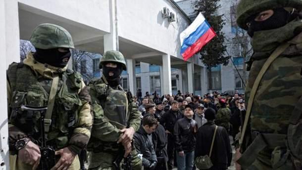 Аннексированный Россией Крым