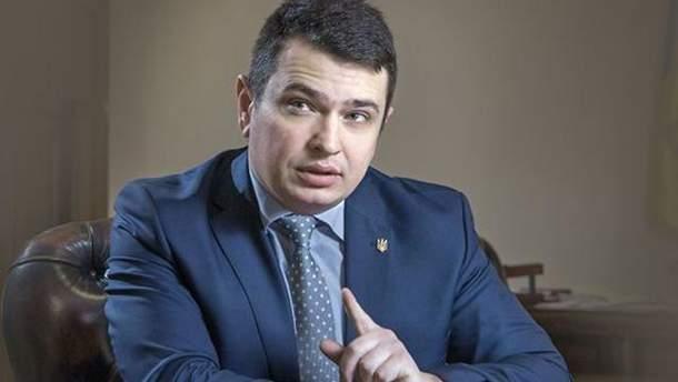 Артем Ситник заявив про створення Антикорупційного суду
