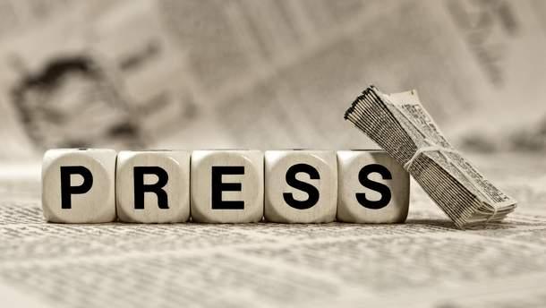 Погибли журналисты