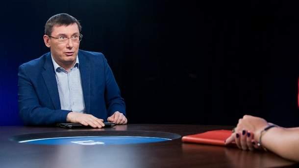 Луценко похвалився здобутками ГПУ