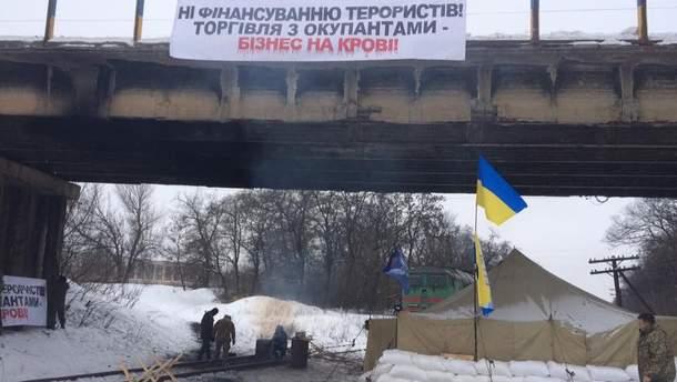 Блокада железнодорожного пути на Донбассе