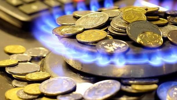 Вартість газу для населення цього року не зросте