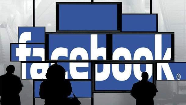 Найти работу в Facebook