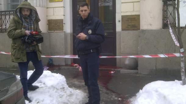 Место нападения на офис Института нацпамяти