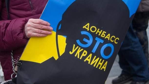 Україна ніколи не фінансувала терористів Донбасу, – Насалик