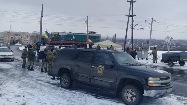 Блокада залізниць на Донбасі