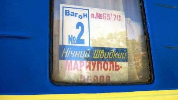 Боец совершил самоубийство на остановке в Запорожье