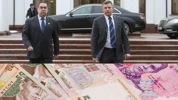 """Плотницький і Захарченко підраховують """"бандерівські"""" гривні"""
